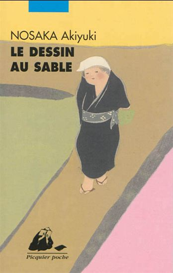 Le Dessin au sable - Couverture