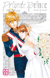 Private Prince T.05 - Couverture